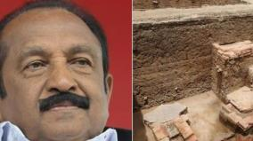 vaiko-questions-how-much-money-spent-for-keezhadi-excavation