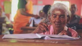great-grandmother-appears-for-literacy-equivalency-exam-in-kerala