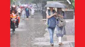 mild-airway-obstruction-rain-for-2-days-in-tamil-nadu-meteorological-department