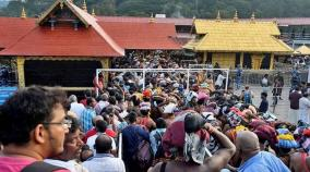 sc-asks-kerala-govt-to-come-out-with-exclusive-law-for-administration-of-sabarimala-temple