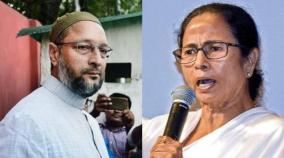 those-coming-from-hyderabad-with-money-bags-are-biggest-allies-bjp-mamata