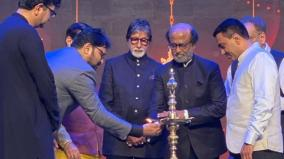 50th-goa-film-festival-amithab-bachchan-rajinikanth-participated
