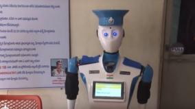 andhra-pradesh-vishakhapatnam-police-has-inducted-robot-cybira