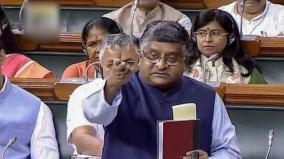 high-courts-requested-to-clear-10-yr-old-cases-immediately-prasad