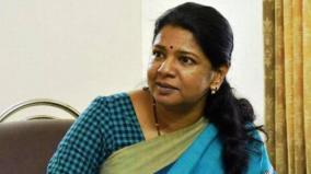 long-term-plan-for-sea-erosion-solution-kanimozhi-mp