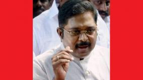 local-government-emergency-code-conspiracy-to-halt-elections-due-to-fear-of-failure-ttv-dinakaran