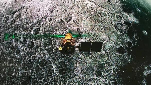 chandrayan-2-lander