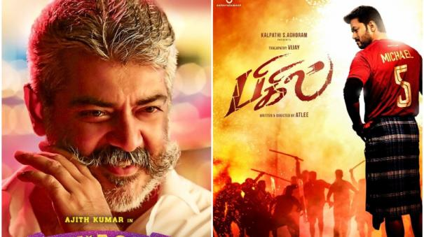 bigil-and-viswasam-collections-creates-issues-in-twitter