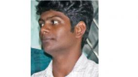 student-suicide-at-trichy