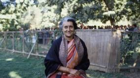 indira-gandhi-birth-home