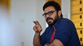 it-raid-in-telugu-film-industry