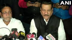 will-provide-maharashtra-a-stable-government-chavan-after-cong-ncp-meet