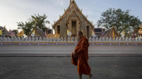 shallow-magnitude-6-1-quake-rattles-thailand-and-laos