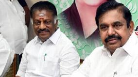direct-electiion-admk-announce-to-refund-money