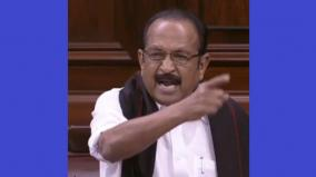 the-federal-government-does-not-have-the-idea-of-one-country-the-only-official-language-the-home-minister-s-answer-to-the-vaiko-question