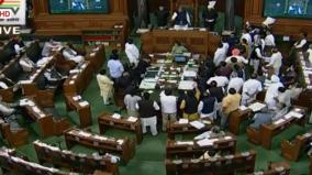 oppn-protests-in-ls-over-disinvestment-of-psus-electoral-bond
