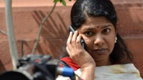 there-is-no-political-vaccum-in-tamilnadu-kanimozhi