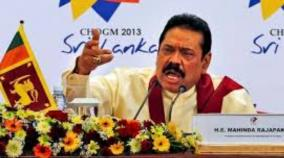 mahinda-rajapaksa-to-be-sworn-in-as-lanka-pm
