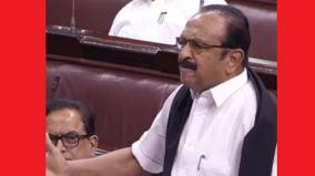 not-new-educational-policy-new-bulldozer-policy-vaiko-s-heavy-hit-on-rajya-saba