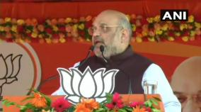 shah-kicks-off-jharkhand-poll-campaign-promises-development