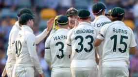 brisbane-test-pakistan-wasted-a-good-beginning-and-all-out-for-240-runs-on-first-day