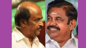 first-let-me-tell-you-about-the-miracle-happening-after-the-rajini-party-starts-cm-edappadi-palanisami