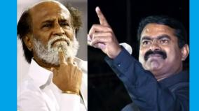 rajinikanth-s-empty-image-is-a-miracle-seeman-retaliates