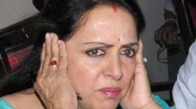 hema-malini-mp-bjp-parliament-monkeys