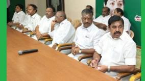 case-filed-against-aiadmk-general-council-dismissed