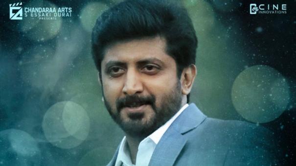 actor-mohan-raja-in-vijay-sethupathi-film