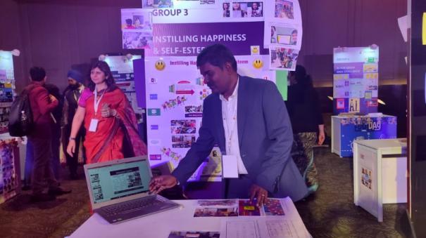 tamilnadu-project-selected-in-microsoft-edu-2019