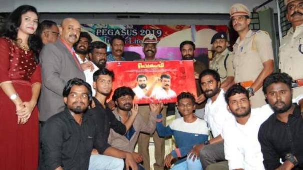 madurai-police-release-a-short-film-on-awareness