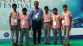 internation-science-festival