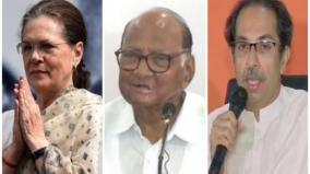 maharashtra-final-round-of-discussions-today-maha-vikas-aghadi-inching-closer-to-form-govt