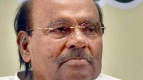 ramadoss-urges-to-follow-reservation-in-iits-and-iims
