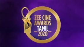 zee-cini-awards