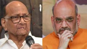 pawar-outwitted-chanakya-of-politics-ncp-takes-a-jibe-at-bjp