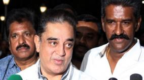 court-adjourns-hearing-on-complaint-against-kamal-hassan-for-godse-remarks