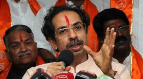 uddhav-thackeray-to-lead-new-maharashtra-government-pawar