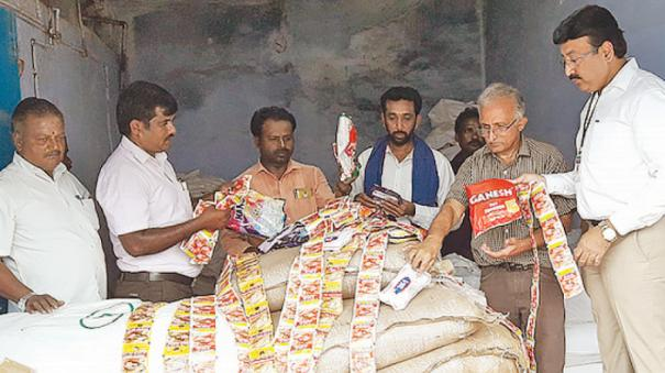 gutkha-issue-at-pollachi