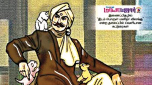 hindu-tamil-thisai-publications