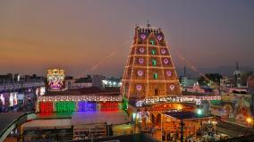 padmavati-temple