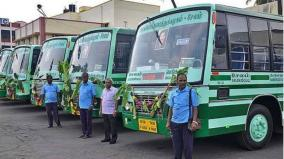 new-buses-tnstc