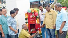 digital-post-box-at-vellore