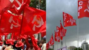 sordid-manipulation-by-bjp-left-parties-on-maha-govt-formation