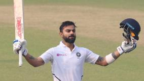 kohli-hits-ton-to-guide-india-to-289-4-at-lunch-against-bangladesh