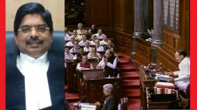 rented-mother-control-bill-dmk-members-objection-the-selection-committee-was-set-up-under-the-leadership-of-rs-bharathi