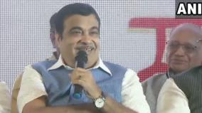 anything-can-happen-in-cricket-and-politics-gadkari