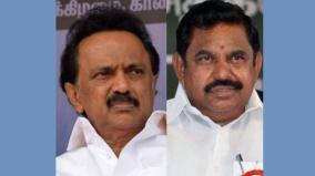 tamil-nadu-india-s-highest-milk-toxicity-stalin-shocked-by-union-minister-s-response