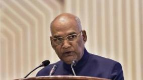 ramnath-kovind-speech